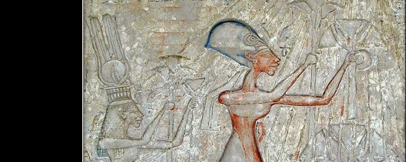 Echnaton image